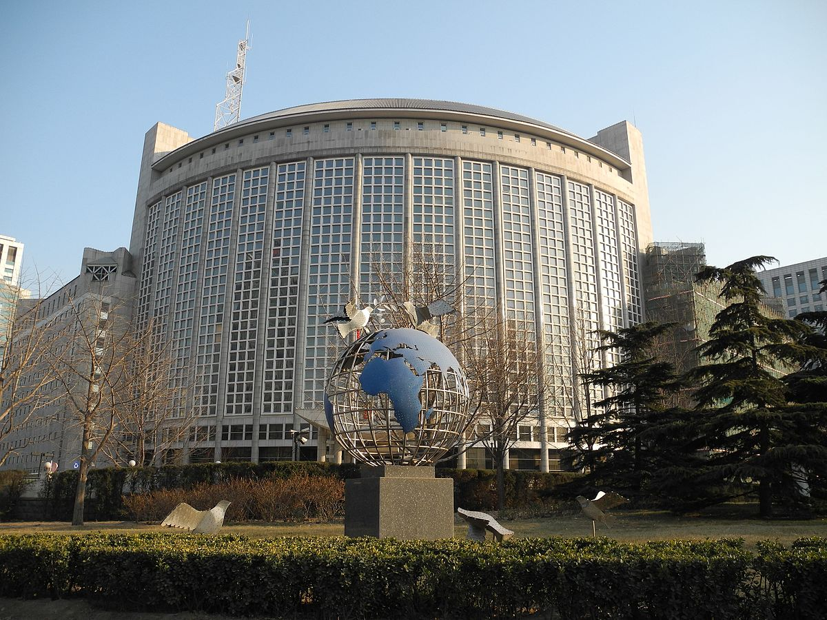 Ministry_of_Foreign_Affairs,_Beijing