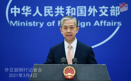 PEKIN PH 2 XX 3 Conférence de presse du 4 mars 2021 tenue par le porte-parole du Ministère des Affaires étrangères Wang Wenbin