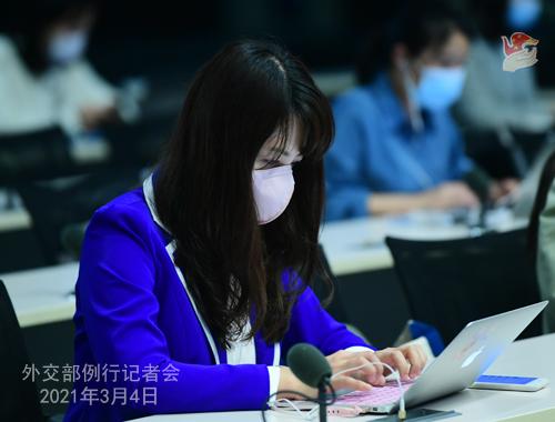 PEKIN PH 3 XX 3 Conférence de presse du 4 mars 2021 tenue par le porte-parole du Ministère des Affaires étrangères Wang Wenbin