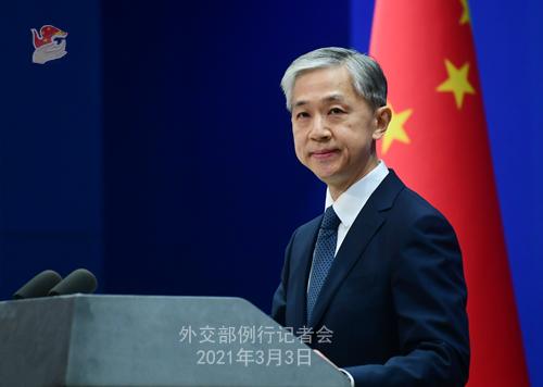 PHOTO 11 presse du 3 mars 2021 tenue par le porte-parole du Ministère des Affaires étrangères Wang Wenbin