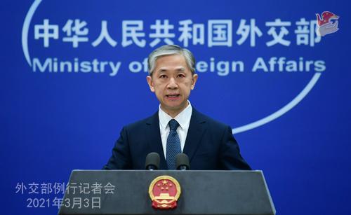 PHOTO 13 presse du 3 mars 2021 tenue par le porte-parole du Ministère des Affaires étrangères Wang Wenbin