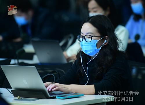 PHOTO 14 presse du 3 mars 2021 tenue par le porte-parole du Ministère des Affaires étrangères Wang Wenbin
