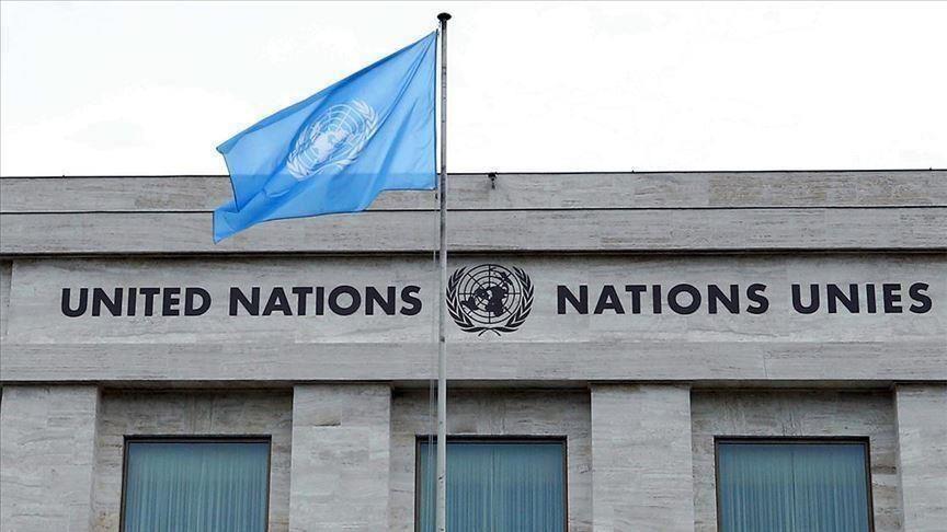 SecrétaRIAT général des Nations Unies
