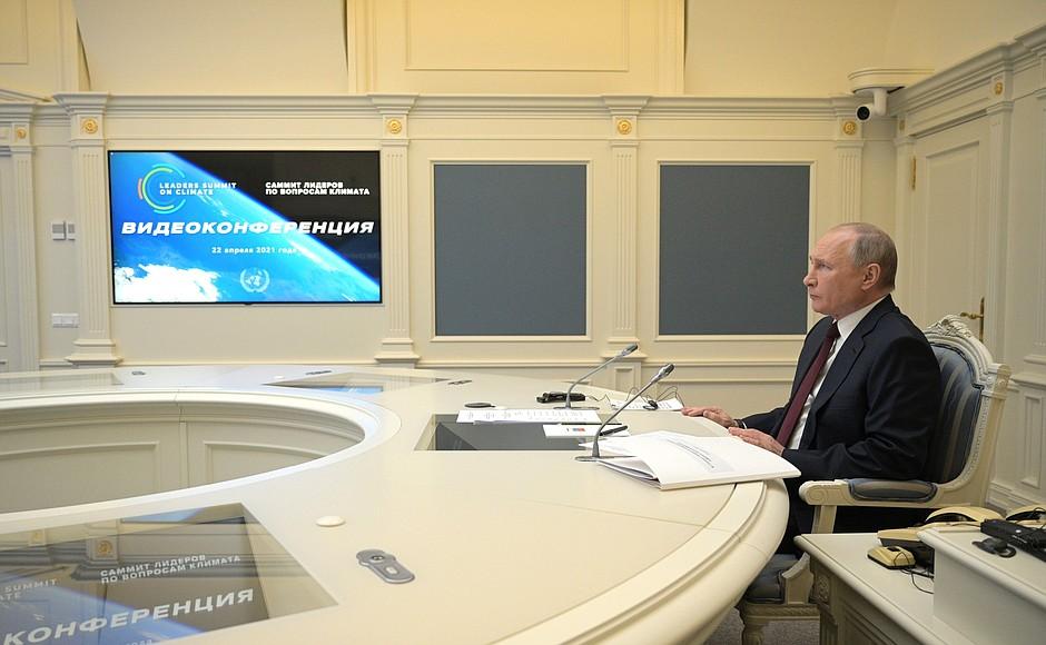 CLIMAT PH 2 SUR 6 Sommet des dirigeants sur le climat - 22 avril 2021