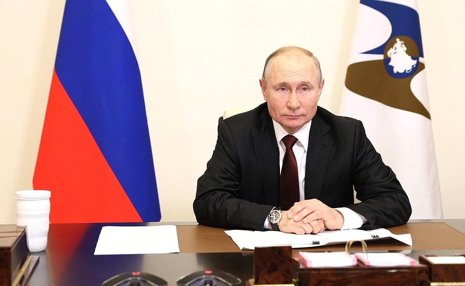 C ECO 2 XX 3 DU 21.05.2021 Réunion du Conseil économique suprême eurasien - 21 mai 2021 - 13H35