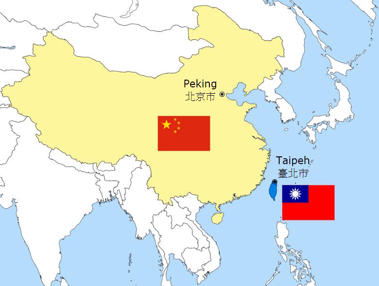 chine-taiwan