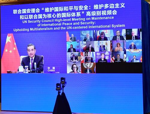 CS DU 7 MAI 21 PH 3 Wang Yi préside une conférence de haut niveau du Conseil de Sécurité des Nations Unies du 7 Mai 2021