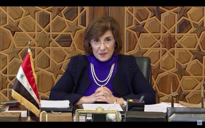 Dr Bouthaina Shaaban, conseillère politique et média de la présidence syrienne, lors de son intervention à la conférence de l'Institut Schiller, le 8 mai 2021