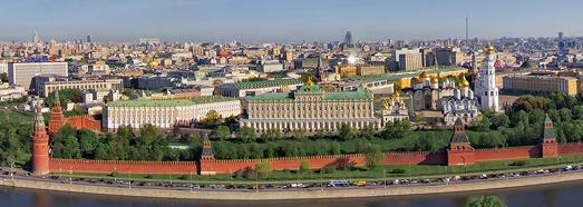 kremlin-moscou1BANIERE
