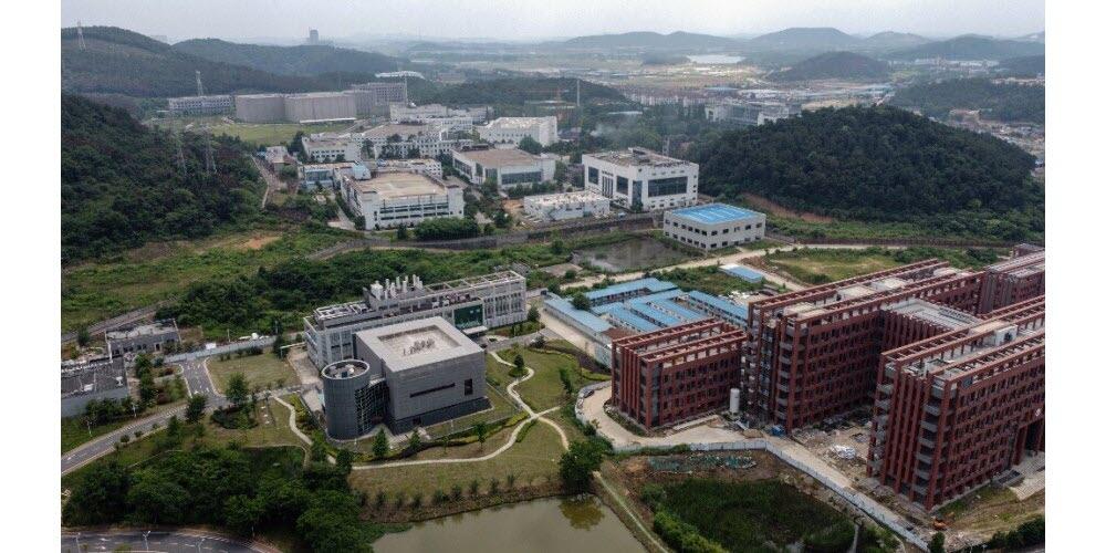 l'Institut de virologie de Wuhan de l'Académie chinoise des sciences