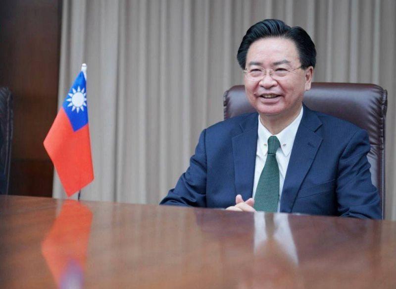 « Ministre des Affaires étrangères » de Taiwan Joseph Wu
