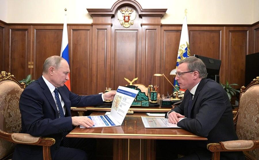 OMSK PH 3 -- 4 Réunion de travail 12.05.2021 avec le gouverneur de la région d'Omsk, Alexander Burkov - 12 mai 2021 - 14h30