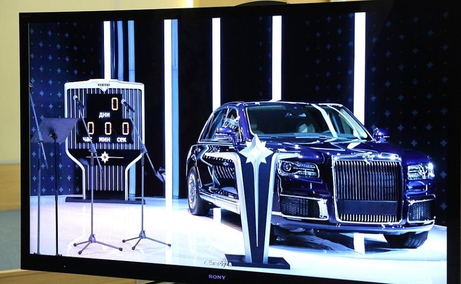 RU VOITURES 4 XX 4 DU 31.05.2021 Lancement de l'usine de production en série des voitures Aurus - 31 mai 2021 – 14h30 à Sochi