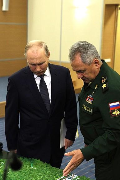 SHOIGU POUTINE 3 SUR 5 Rencontre avec le ministre de la Défense Sergei Shoigu - 27 mai 2021 -17h00 à Sochi