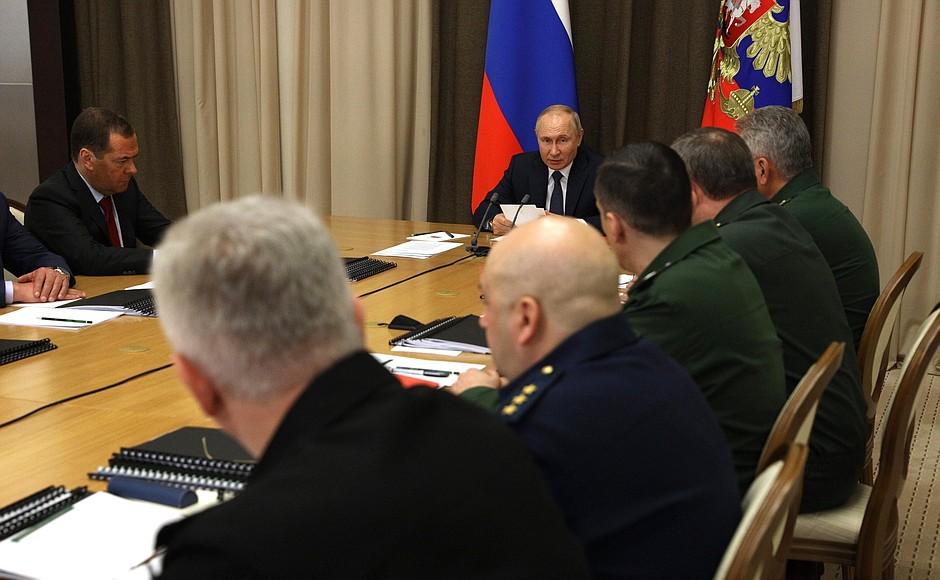 SOCHI 2 XX 2 DU 26.05.2021. Réunion sur la mise en œuvre de l'ordre de défense de l'État - 26 mai 2021 – 21h15 Sochi