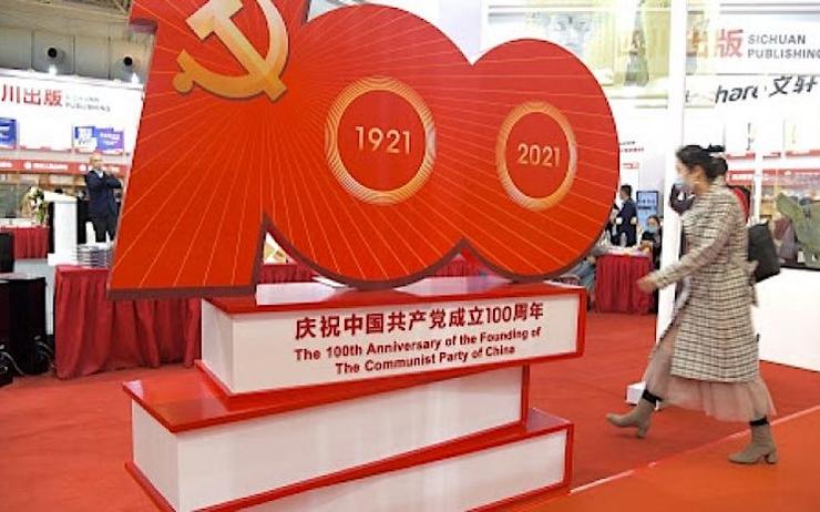 centième anniversaire du patri communiste chinois