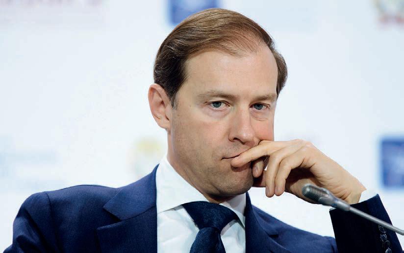 Denis Manturov RU INDUSTRIE