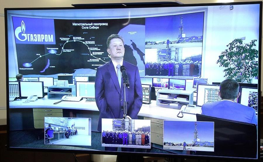 GAZ RUSSIE 2 X 4 DU 09.06.2021 Cérémonie de lancement de la première ligne de production de l'usine de traitement de gaz d'Amur 9 juin 2021- 14h20 ALEXIS MILLER