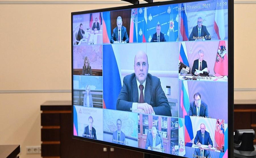 GVT 1 SUR 3 Kremlin - Rencontre avec les membres du gouvernement - 23 juin 2021 – 16h00 -