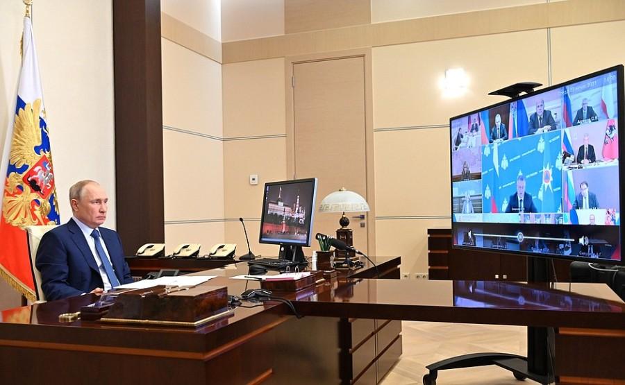 GVT 2 SUR 3 Kremlin - Rencontre avec les membres du gouvernement - 23 juin 2021 – 16h00