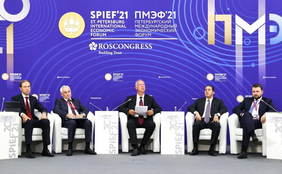 INV.VACCIN 5 X 9 Rencontre avec des investisseurs internationaux et des représentants de producteurs étrangers de vaccin Spoutnik V - 4 juin 2021 – 21h15 - Saint-Pétersbourg