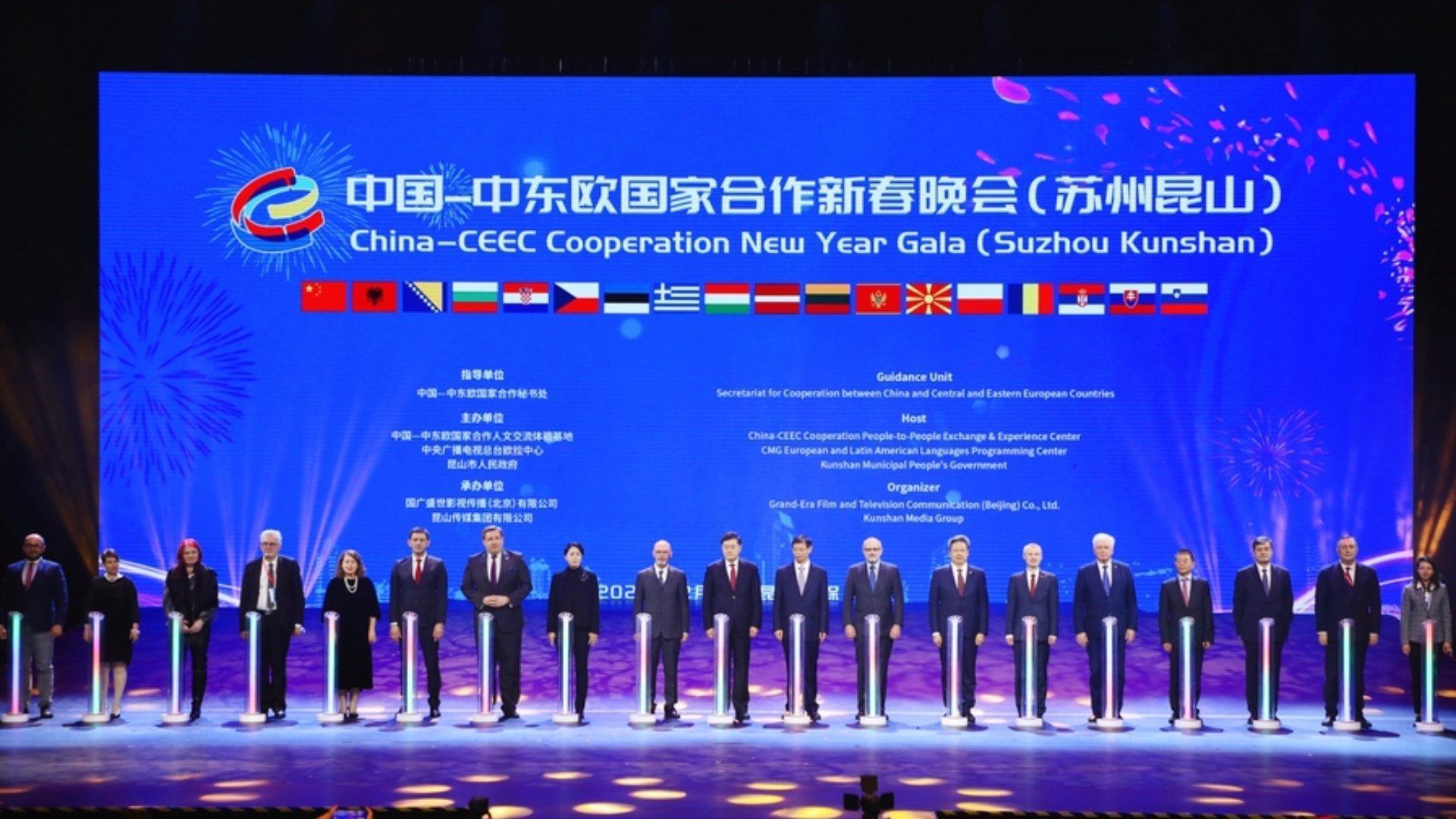 la deuxième Exposition Chine-PECO (Pays d'Europe centrale et orientale)