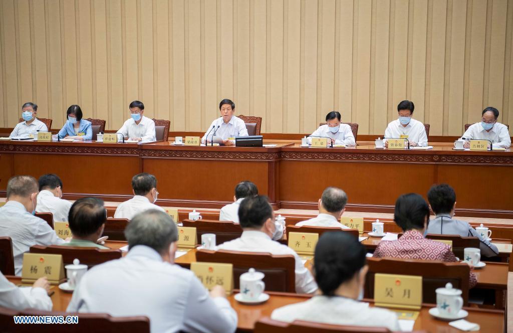 Le Comité permanent de l'Assemblée populaire nationale (APN), l'organe législatif suprême de la Chine, a adopté plusieurs lois