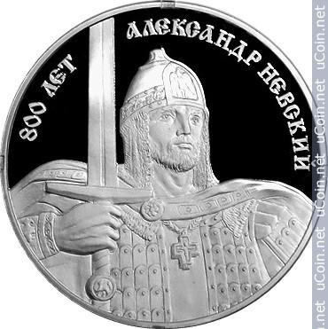 transnistria-10-rubles-2020