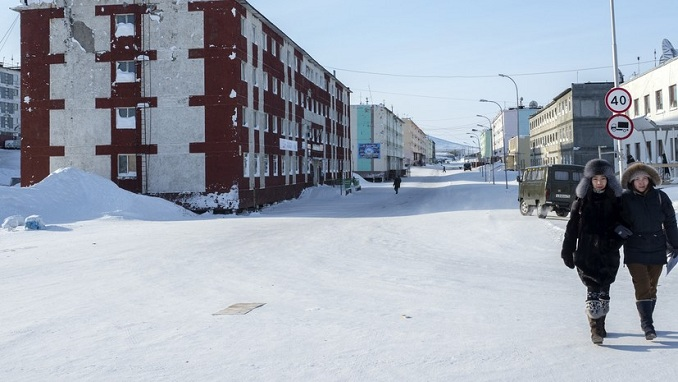 verkhoyansk la ville continentale de Verkhoïansk