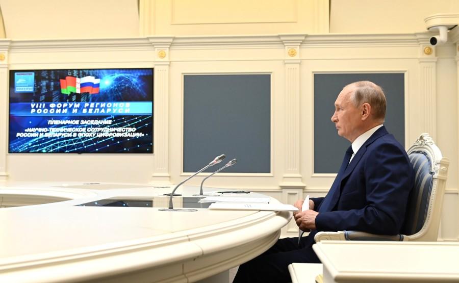 8e Forum 1 SUR 8 des régions russe et biélorusse - 1 juillet 2021 – 13h05 - Le Kremlin, Moscou