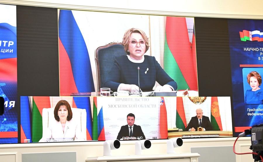 8e Forum 2 SUR 8 des régions russe et biélorusse - 1 juillet 2021 – 13h05 - Le Kremlin, Moscou