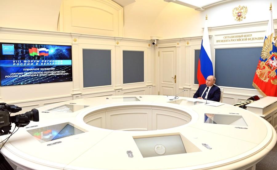 8e Forum 8 SUR 8 des régions russe et biélorusse - 1 juillet 2021 – 13h05 - Le Kremlin, Moscou