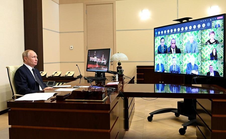 APEC RU 3 XX 4 DU 16.07.2021 Réunion des leaders économiques de l'APEC - 16 juillet 2021 - 16h50