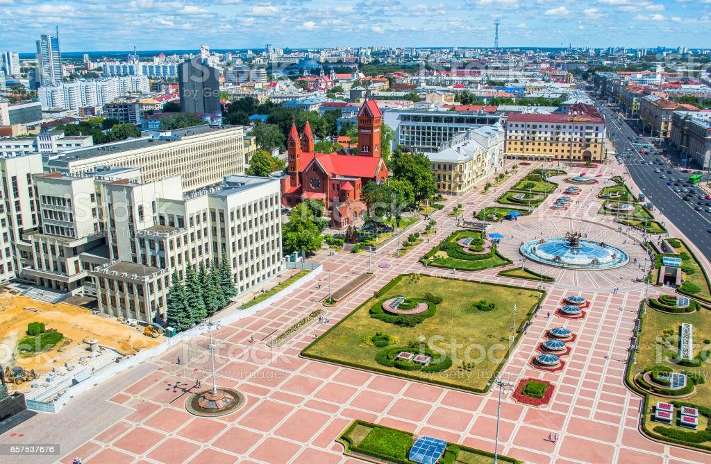 istockphoto-857537676-1024x1024 biélorussie parlement