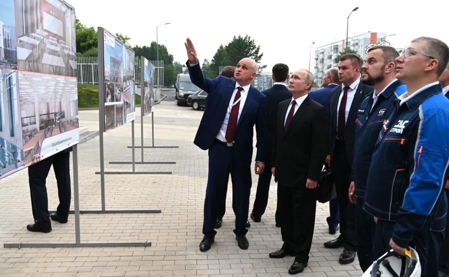 KEMEROVO 3 SUR 14 -- 06.07.2021 Voyage dans la région de Kemerovo – Kuzbass - 6 juillet 2021 – 16H10 - Kemerovo