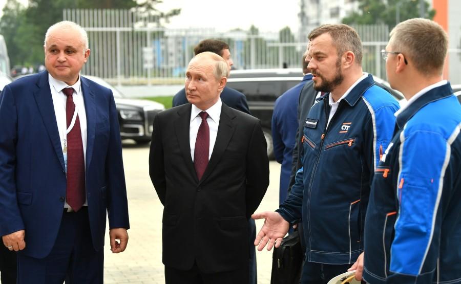 KEMEROVO 5 SUR 14 -- 06.07.2021 Voyage dans la région de Kemerovo – Kuzbass - 6 juillet 2021 – 16H10 - Kemerovo