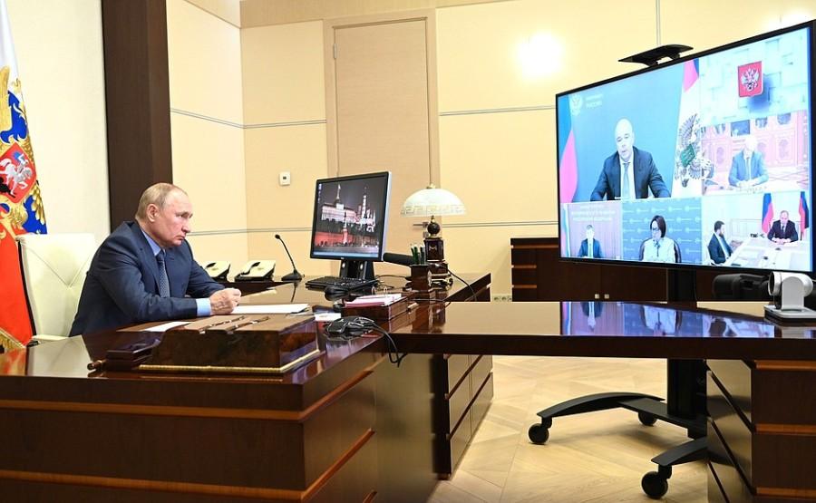 Kremlin ECO 1 XX 4 - Réunion sur les questions économiques - 27 juillet 2021 - 14H35