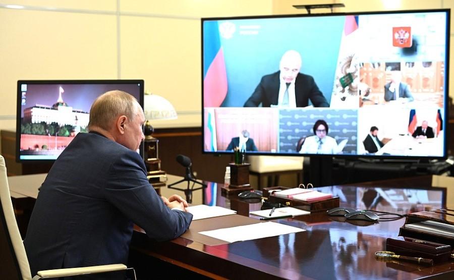 Kremlin ECO 4 XX 4 - Réunion sur les questions économiques - 27 juillet 2021 - 14H35