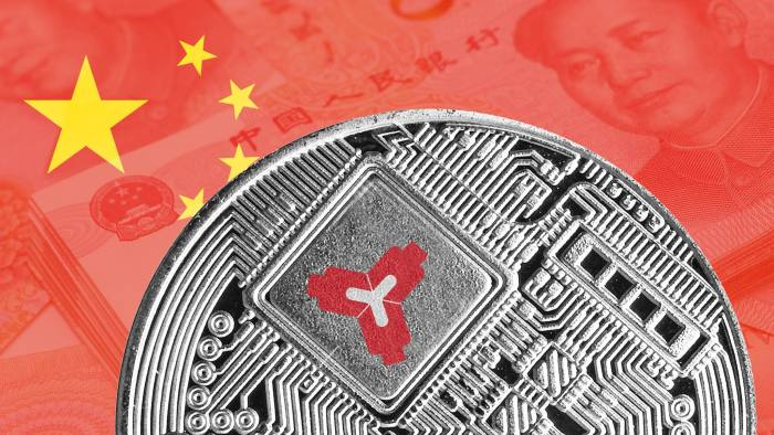 Monnaie numérique chinoise