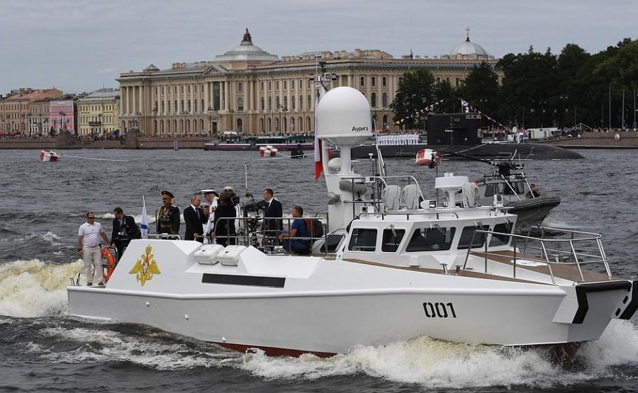 RUSSIE 20 XX 47 Parade navale principale - 25 juillet 2021 - 12H10