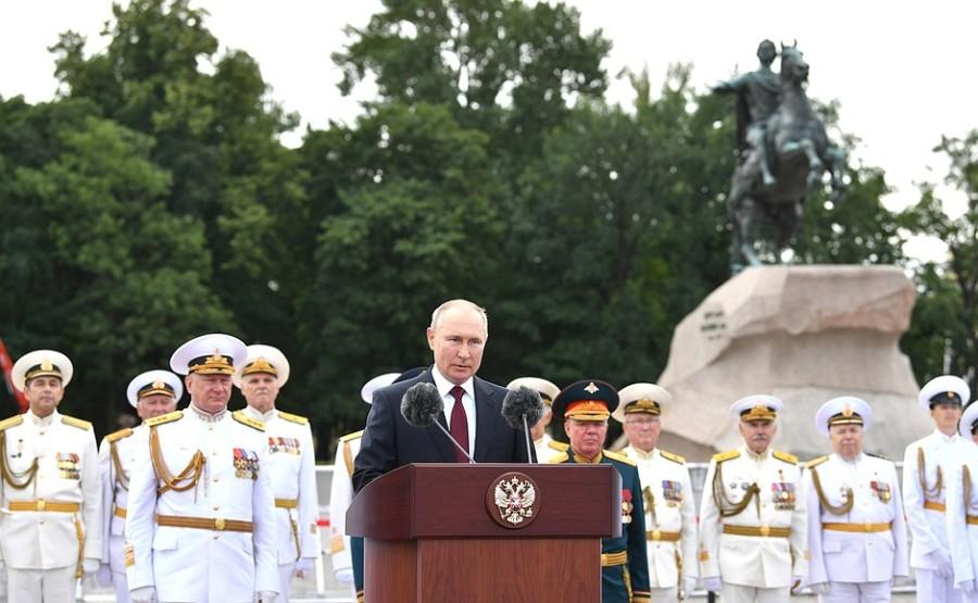 RUSSIE 27 XX 47 Parade navale principale - 25 juillet 2021 - 12H10