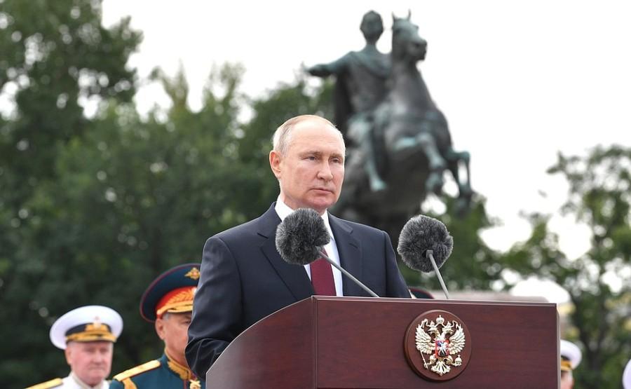 RUSSIE 28 XX 47 Parade navale principale - 25 juillet 2021 - 12H10