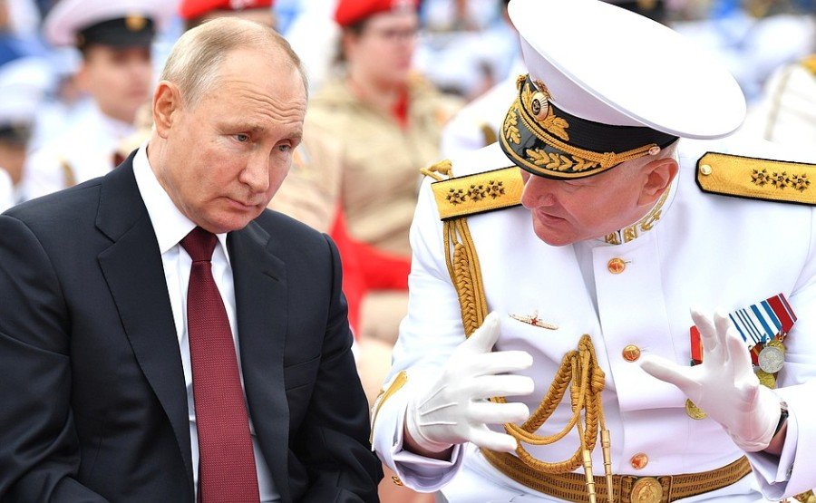 RUSSIE 33 XX 47 Parade navale principale - 25 juillet 2021 - 12H10