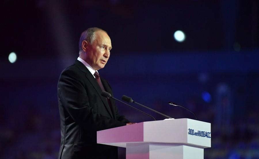 Soirée de gala à l'occasion du 300e anniversaire de Kuzbass