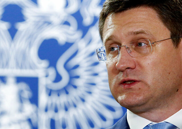 Vice-Premier ministre Alexander Novak RUSSIE